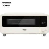 1日0点、61预告:Panasonic 松下 NF-RT1001 轻脂烤箱