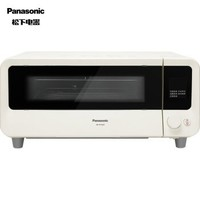 Panasonic 松下 NF-RT1001 輕脂烤箱