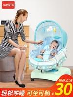 嬰兒搖搖椅安撫椅寶寶電動搖籃床