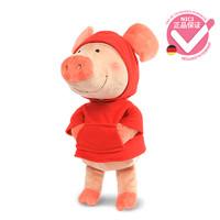 德國NICI豬公仔毛絨玩具小豬威比公仔可愛豬豬玩偶娃娃豬年吉祥物 *2件
