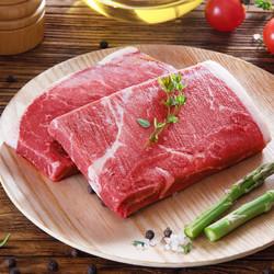 CHEFAVOUR 雪菲 澳洲安格斯日式轻食牛排 200g *7件