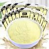 龍王豆漿粉商用速溶沖飲原味家用黑豆黃豆打豆漿早餐30g*16小包裝