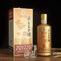 MOUTA  茅臺 醬香經典 53度醬香型白酒 500ml