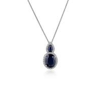 Blue Nile 14k白金椭圆蓝宝石与钻石垂式吊坠