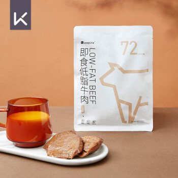 KeepLite 即食低脂牛肉(五香味)100g(2小包)
