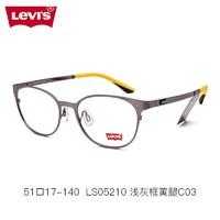 Z 19新款李維斯眼鏡框男女TR90超輕全框近視眼鏡成品鏡架LS03007