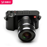 小蚁 M1 微单相机 套机