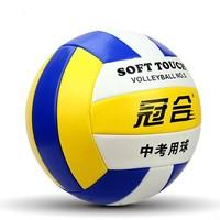 冠合 5號黃藍排球 軟式球