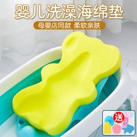 嬰兒洗澡海綿墊防滑寶寶沐浴神器浴盆網