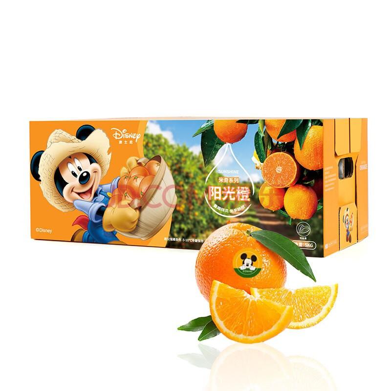 迪士尼 米奇系列 阳光橙 赣南脐橙 5kg