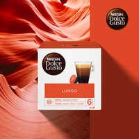 Nestlé 雀巢 Dolce Gusto 多趣酷思 美式浓黑胶囊咖啡 16颗 *2件