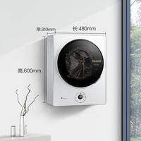 【小天鵝】嬰兒壁掛式迷你全自動洗衣機3kg