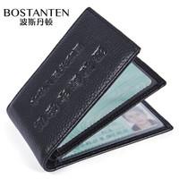 波斯丹頓駕駛證皮套 卡位證件駕照夾機動車行駛證本