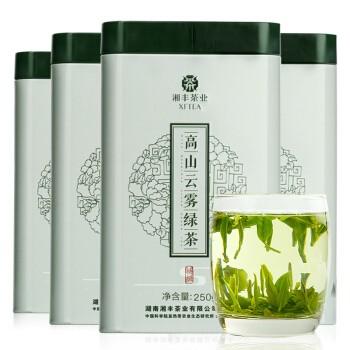 湘丰 雨前高山云雾绿茶 250g