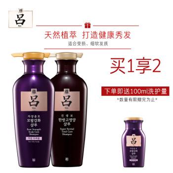 吕(Ryo)经典护发两洗套装(洗发水400ml*2 综合护理强韧发丝)