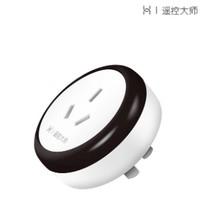 华为智选 空调伴侣 智能遥控插座 16A