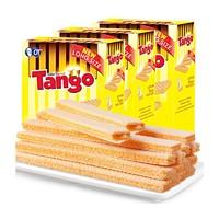 Tango 探戈 乳酪威化饼干 160g*3盒