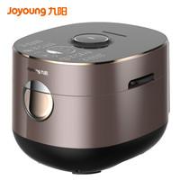 九陽(Joyoung)電壓力鍋 家用電飯煲 電飯鍋 電高壓鍋 銅匠大火  智能調壓 觸控智能開蓋 5L Y-50Q1