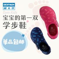 迪卡侬宝宝学步鞋