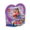 LEGO樂高 Friends好朋友系列 艾瑪的夏日藏寶盒41385 *2件