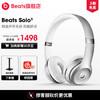 beats Beats Solo3 Wireless頭戴式藍牙無線 蘋果手機耳機 魔音游戲耳機耳麥 銀色 通用版 *2件