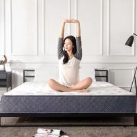 Zinus 际诺思 亚特兰大M1 乳胶独立弹簧床垫 1.8m