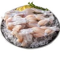 ZHONGYANG FISH WORLD 中洋鱼天下 牛蛙 净重350g 3-4只装 四去免洗 国产生鲜 健康轻食 海鲜水产 生态养殖