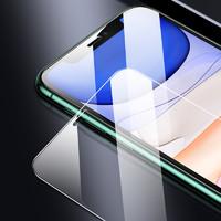 MOSBO iphone鋼化膜 全屏 6-XSM可選