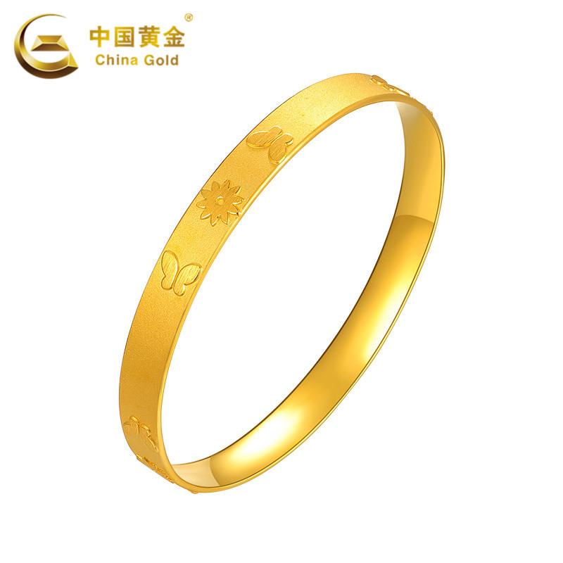 China Gold 中国黄金 黄金手镯女足金蝴蝶相伴手镯