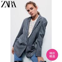 ZARA 07901226802 翻蓋口袋西裝外套