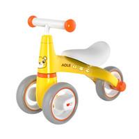 澳樂 兒童滑行車