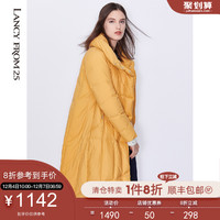 朗姿羽絨服女2019年新款冬裝簡約洋氣長款微厚修身白鴨絨棉服大衣