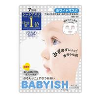 KOSE 高丝 婴儿肌美白保湿面膜 7片 *9件