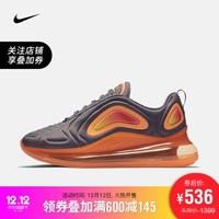 耐克 NIKE AIR MAX 720 男子運動鞋 AO2924 AO2924-006 41