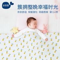 米樂魚 嬰兒被子兒童被 150*120cm *2件