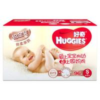 HUGGIES 好奇 铂金装 婴儿纸尿裤 S96片 *4件 +凑单品