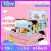 迪士尼卡通秋冬兒童毛毯加厚雙層幼兒園珊瑚絨法蘭絨床單毛毯蓋毯
