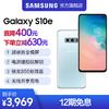 Samsung/三星 Galaxy S10e SM-G9700  驍龍855 4G學生全網通智能拍照游戲手機