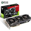 MAXSUN 铭瑄 GeForce RTX2070 Super iCraft OC版 电竞之心 显卡 8GB