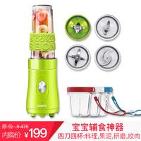 台湾思乐谊SANOE婴儿辅食机(4杯搭配4刀座全能版)