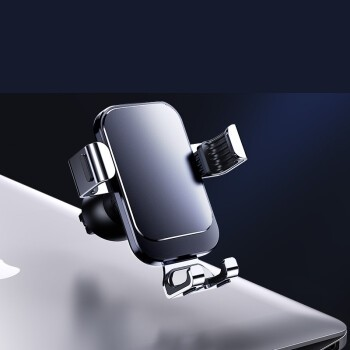 Greyes 观悦 金属车载手机支架 重力感应