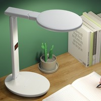 鑫诺仕 LED护眼插电台灯