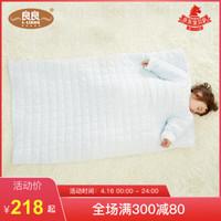 良良(liangliang) 嬰兒防踢被 新生兒寶寶防踢被 秋冬款 藍色 145*110cm