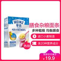 Heinz 亨氏 超金健儿优 儿童营养面条 杂粮味