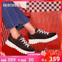 Skechers斯凱奇女子休閑鞋時尚復古厚底帆布鞋板鞋小白鞋74346