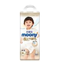 MOONY 尤妮佳 极上小内裤 XL40片
