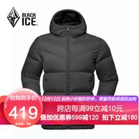 黑冰 F8112 男款户外连帽鹅绒羽绒服 冬季休闲保暖羽绒外套 黑色 XL