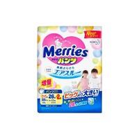 花王 Merries 拉拉裤/纸尿裤 全系列好价