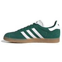 Adidas 阿迪达斯 CM8467 GAZELLE 男女休闲板鞋
