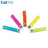 貝印(KAI) 彩色指甲刀 防飛濺(藍色)指甲鉗 指甲剪 大號 *5件 +湊單品